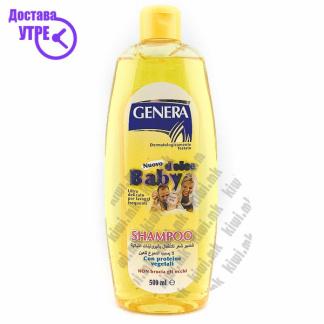 Genera Baby Shampoo With Camomile Шампон од Камилица за Бебе, 500мл