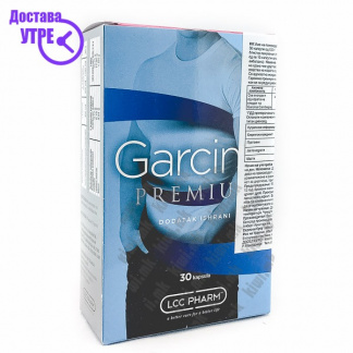 Garcinia Premium Капсули за Слабеење, 30