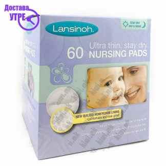 Lansinoh Nursing Pads Влошки за Гради, 60