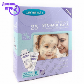 Lansinoh Breastmilk Storage Bags Кеси за Млеко, 25
