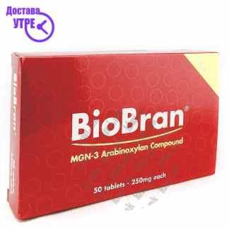 Biobran MGN таблети, 50