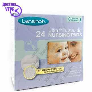 Lansinoh Nursing Pads Влошки за Гради, 24