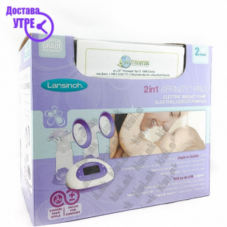 2 in 1 Double Electric Breast Pump Електрична Пумпа за Доилки