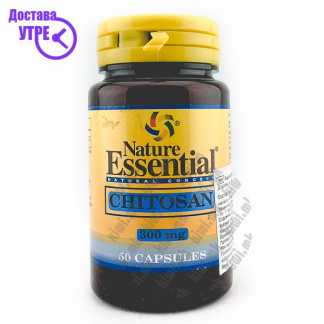 Nature Essential Chitosan капсули, 50