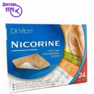 Dr. Viton Nicorine Никотински Трансдермален Фластер против Пушење, 15
