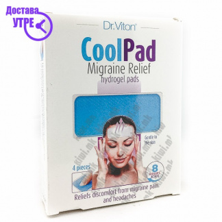 Dr. Viton CoolPad Migraine Relief Hydrogel Pads Хидрогел Облоги за Мигрена, 4