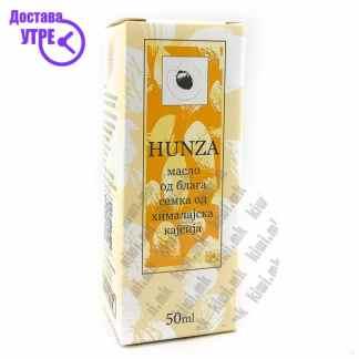 Hunza Масло од Слатки Семки од Хималајска Кајсија, 50мл