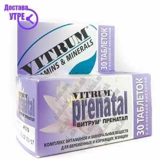 Vitrum Prenatal Vitamins & Minerals таблети, 30