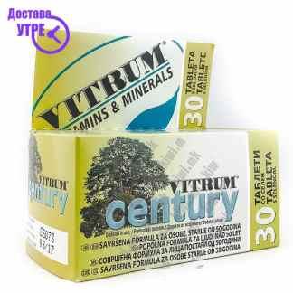 Vitrum Century Vitamins & Minerals таблети, 30