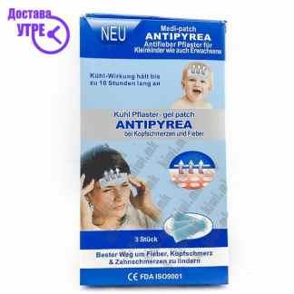 Antipyrea Gel Head Patch Гел Фластер за Главоболка и Температура, 3