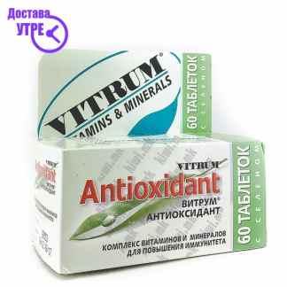 Vitrum Antioxidant таблети, 60