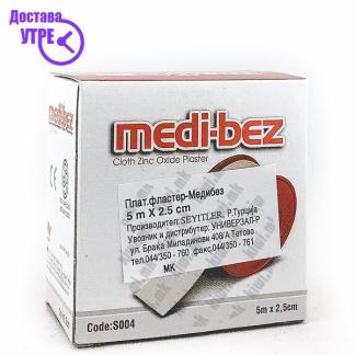 Medi-bez Платнен Фластер со Цинк Оксид