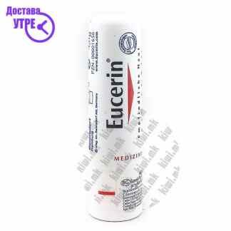 Eucerin Lip Active Балсам за Усни, 4.8г
