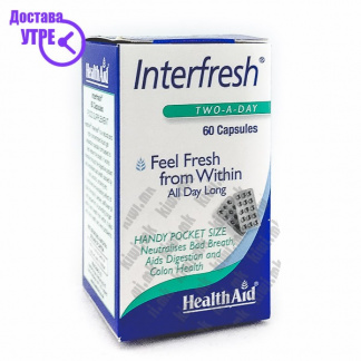 Health Aid Interfresh капсули, 60