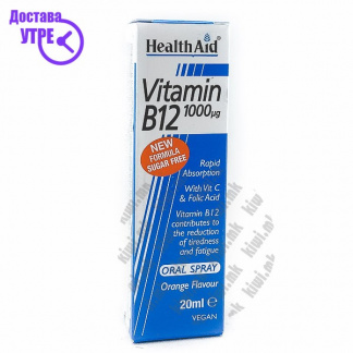 Health Aid Vitamin B-12 Oral Spray спреј, 20мл