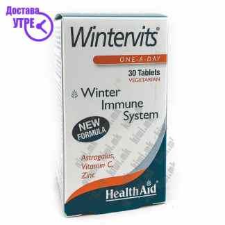 Health Aid Wintervits таблети, 30