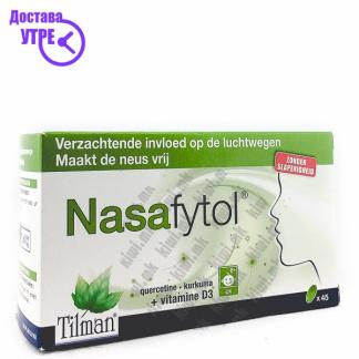 Nasafytol капсули, 45