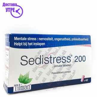 Sedistress таблети, 42