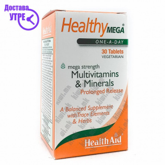 Health Aid Healthy Mega таблети, 30