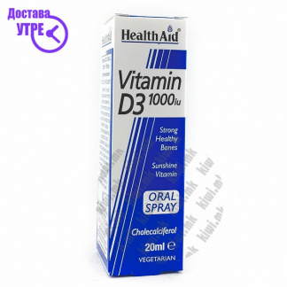 Health Aid Vitamin D3 Oral спреј, 20мл