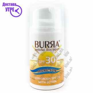 Esensa Burra Sun Cream SPF 30 Крема за Сончање со СПФ 30, 50мл