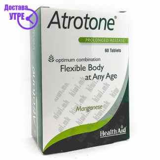 Health Aid Atrotone таблети, 60