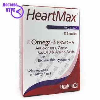 Health Aid HearthMax капсули, 60