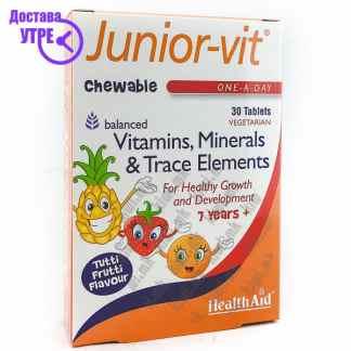 Health Aid Junior Vit Витамини за Деца таблети, 30