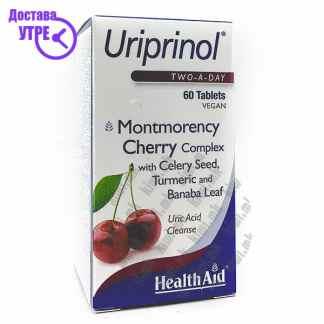 Health Aid Uriprinol таблети, 60