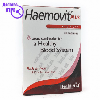 Health Aid Haemovit Plus капсули, 30