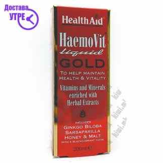Health Aid Liquid Gold сируп, 200мл