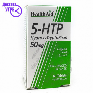 Health Aid 5-HydroxyTryptoPhan таблети, 60