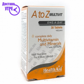 Health Aid A to Z Multivit таблети, 30