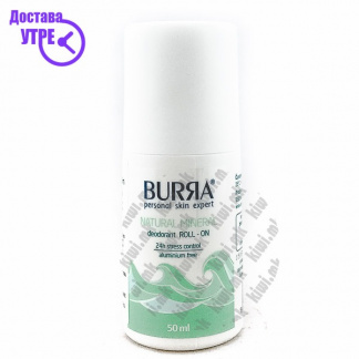 Esensa Burra Natural Mineral Deodorant Roll-on Рол-он, 50мл