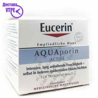 Eucerin AquaPorin Active Крема за Лице за Сува Кожа, 50мл