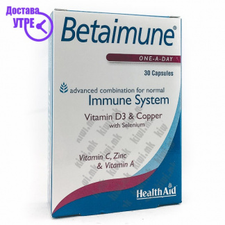 Health Aid Betaimune капсули, 30