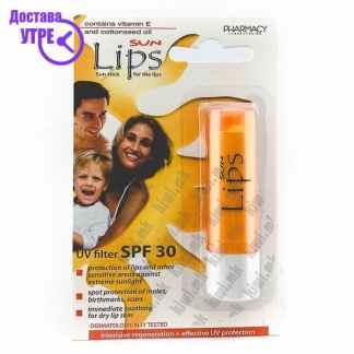 Lips Sun SPF 30 Балсам за Усни со СПФ 30