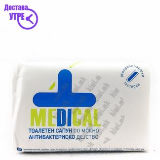 Medical Тоалетен Сапун, 100г