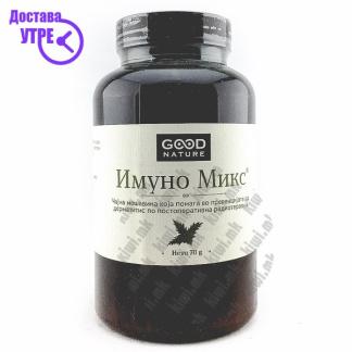 Good Nature Имуно Микс Чај, 70г