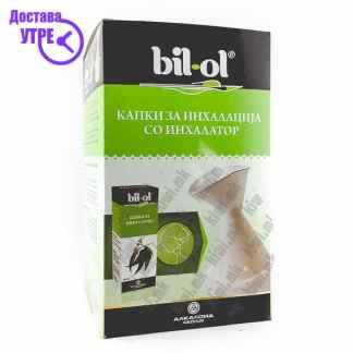 Bil-ol Капки за Инхалација со Инхалатор