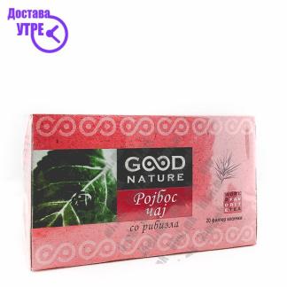 Good Nature Ројбос Чај со Рибизла, 20