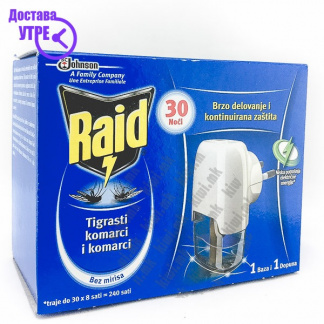 Raid Електричен Апарат со Течност