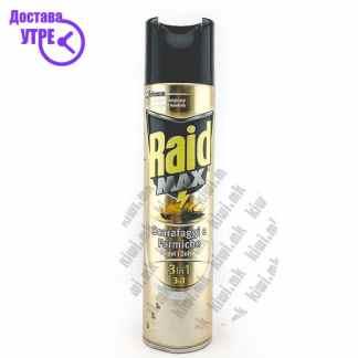 Raid 3 in 1 Спреј против Инсекти, 300мл