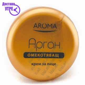 Argan Face Cream Крема за Лице со Арганово Масло, 75мл