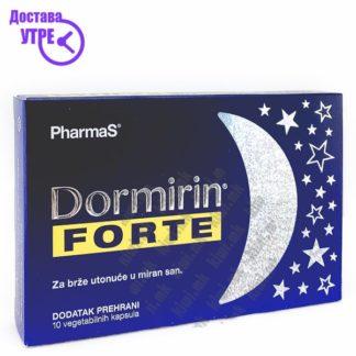 Dormirin Forte капсули, 10