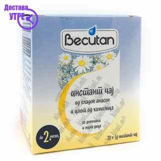 Becutan Инстант Чај од Сладок Анасон и Цвет од Камилица за Доенчиња и Мали Деца, 20