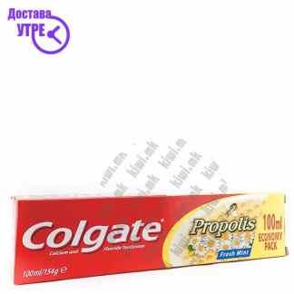 Colgate Propolis Паста за Заби, 100мл