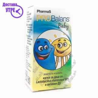 Probalans Baby капки, 10мл