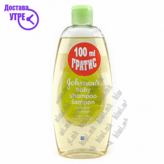 Johnson's Baby Shampoo Шампон од Камилица за Бебе, 200мл