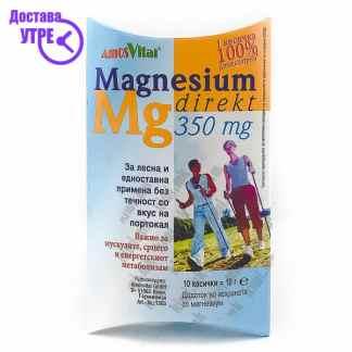 AmosVital Magnesium Direkt кесички, 10